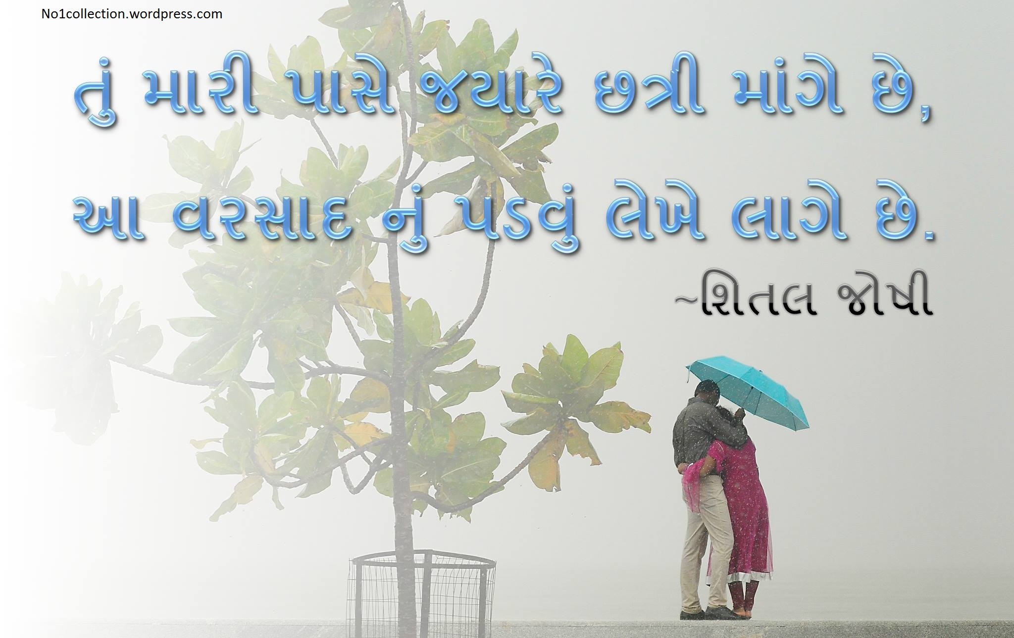 gujarati quotes in english viewing gallery